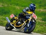 Racing the KZ650C